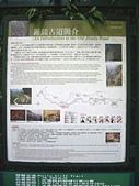 花蓮秀林錐麓古道:IMGP9008.JPG