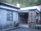 南投信義排雲山莊:IMGP6692.JPG