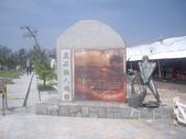 雲林口湖外傘頂洲:IMGP8183.JPG