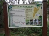 屏東春日浸水營國家步道、台東達仁出水坡山:DSCN3477.JPG