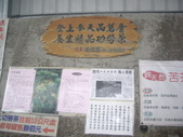 嘉義竹崎獨立山:IMGP8705.JPG