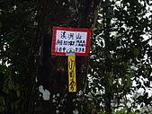 桃園大溪新溪洲山、溪洲山:IMGP1406.JPG