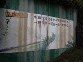 台南龍崎牛埔泥岩水土保持教學園區:IMGP2132.JPG