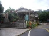 宜蘭員山福山植物園:IMGP5503.JPG