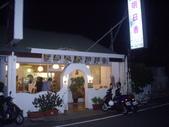 台東太麻里太麻里山:IMGP2714.JPG