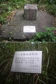 台東大武加奈美山:IMGP4985-86.JPG