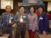 歐都納活動-完成台灣小百岳頒獎典禮:IMGP7900.JPG