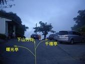 台東太麻里太麻里山:IMGP2686.JPG