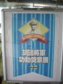 金門三日遊-DAY1:IMGP2901A.JPG