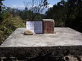 苗栗三義南火炎山、火炎山,順遊卓蘭大安溪大峽谷:IMGP1242.JPG