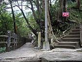 基隆七堵泰安瀑布、旗尾崙山、姜子寮山:IMGP6390.JPG