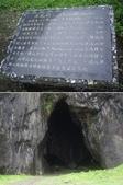 台東蘭嶼環島遊:IMGP5126-27.JPG