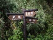 新竹新埔九芎湖步道、九芎湖山:IMGP1948.JPG