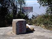苗栗三義南火炎山、火炎山,順遊卓蘭大安溪大峽谷:IMGP1243.JPG