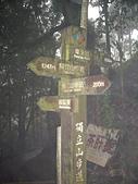 嘉義竹崎獨立山:IMGP8711.JPG