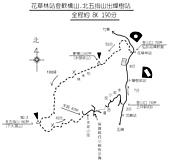 其他:竹東軟橋山北五指山.gif