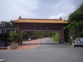 高雄大樹佛陀紀念館:IMGP6199.JPG