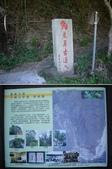 苗栗泰安象鼻古道、千兩山步道、千兩山:IMGP9843-44.JPG