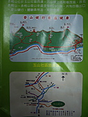 新竹關西赤柯山、赤柯山南峰、東獅頭山:IMGP6387.JPG