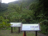 屏東獅仔雙流森林遊樂區瀑布步道:IMGP8276.JPG