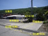 台東大武巴塱衛山:IMGP2534.JPG