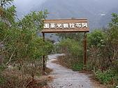 台中東勢天梯取經步道、北大茅埔山:IMGP2724.JPG