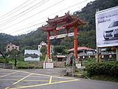 新竹關西赤柯山、赤柯山南峰、東獅頭山:IMGP6322.JPG