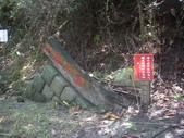 台南南化鈺鼎步道:IMGP6326.JPG