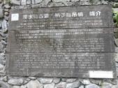 屏東春日浸水營國家步道、台東達仁出水坡山:DSCN3473.JPG