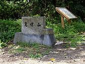 苗栗泰安上島山:IMGP1252.JPG