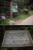 台北內湖金面山、剪刀石山、西湖山、小金面山:IMGP7602-03.JPG