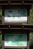 雲林古坑嘉南雲峰、石壁山、萬年峽谷:IMGP9257-58.JPG