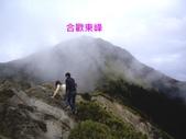 南投仁愛武嶺風光:IMGP4059.JPG