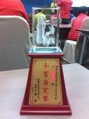 歐都納活動-完成台灣小百岳頒獎典禮:INO_20150412_121340.jpg