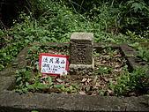 新竹關西流民窩山:IMGP3538.JPG
