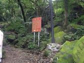 台北石門青山瀑布步道、尖山湖步道:IMGP9771.JPG