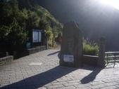 南投信義排雲山莊:IMGP6699.JPG