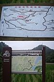 桃園龍潭小粗坑古道、小粗坑山:IMGP6811-12.JPG