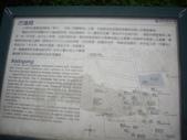 花蓮秀林錐麓古道:IMGP9023.JPG