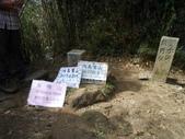 新竹尖石八五山古道、內鳥嘴山、北得拉曼步道:DSCN5014.JPG