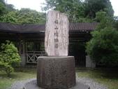 宜蘭員山福山植物園:IMGP5505.JPG