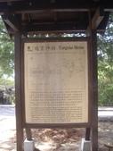 苗栗通霄神社、虎頭山:IMGP7446.JPG