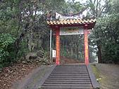 苗栗頭份老崎休憩步道、老崎坪頂山:IMGP4937.JPG