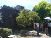 新竹竹東蕭如松藝術園區:相片0032.jpg