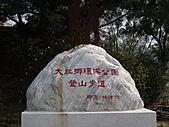 台中大肚環保公園登山步道:IMGP6208.JPG