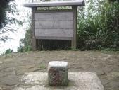 嘉義梅山二尖山、大尖山:IMGP8672.JPG