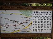 桃園蘆竹羊稠坑森林步道、拔崁腳山、尖山、羊稠坑山、土地公頭山:IMGP5972.JPG