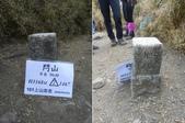 台中和平閂山鈴鳴山(DAY1-閂山):DSCN4259-60.JPG