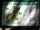 新竹尖石北得拉曼:IMGP0979.JPG