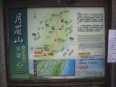 花蓮壽豐月眉山:IMGP4766.JPG